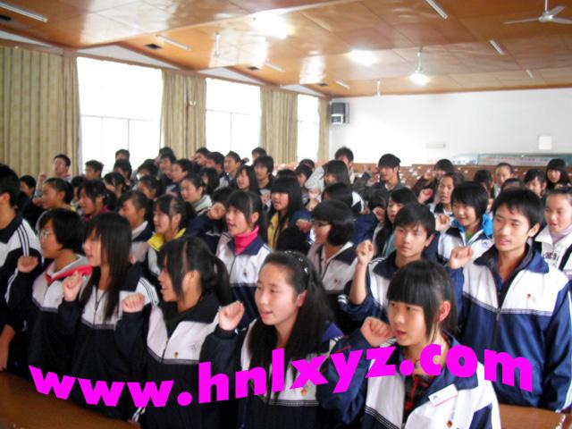 2010年泸溪一中新团员入团宣誓活动